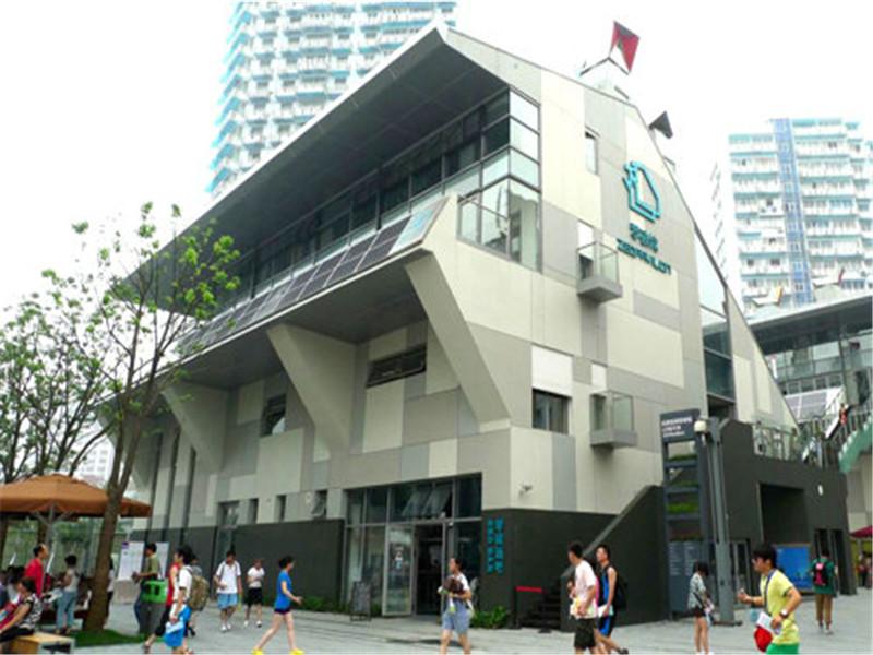 上海世博會倫敦館