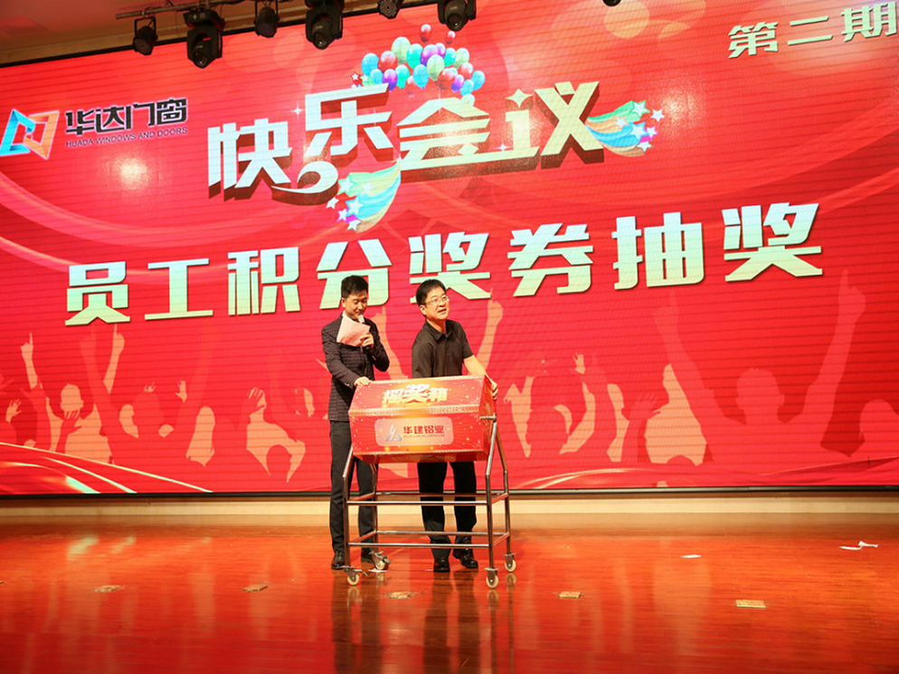 General Manager Wu Weiyun draws prizes for employees
