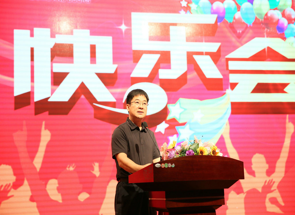 General Manager Wu Weiyun delivered a speech