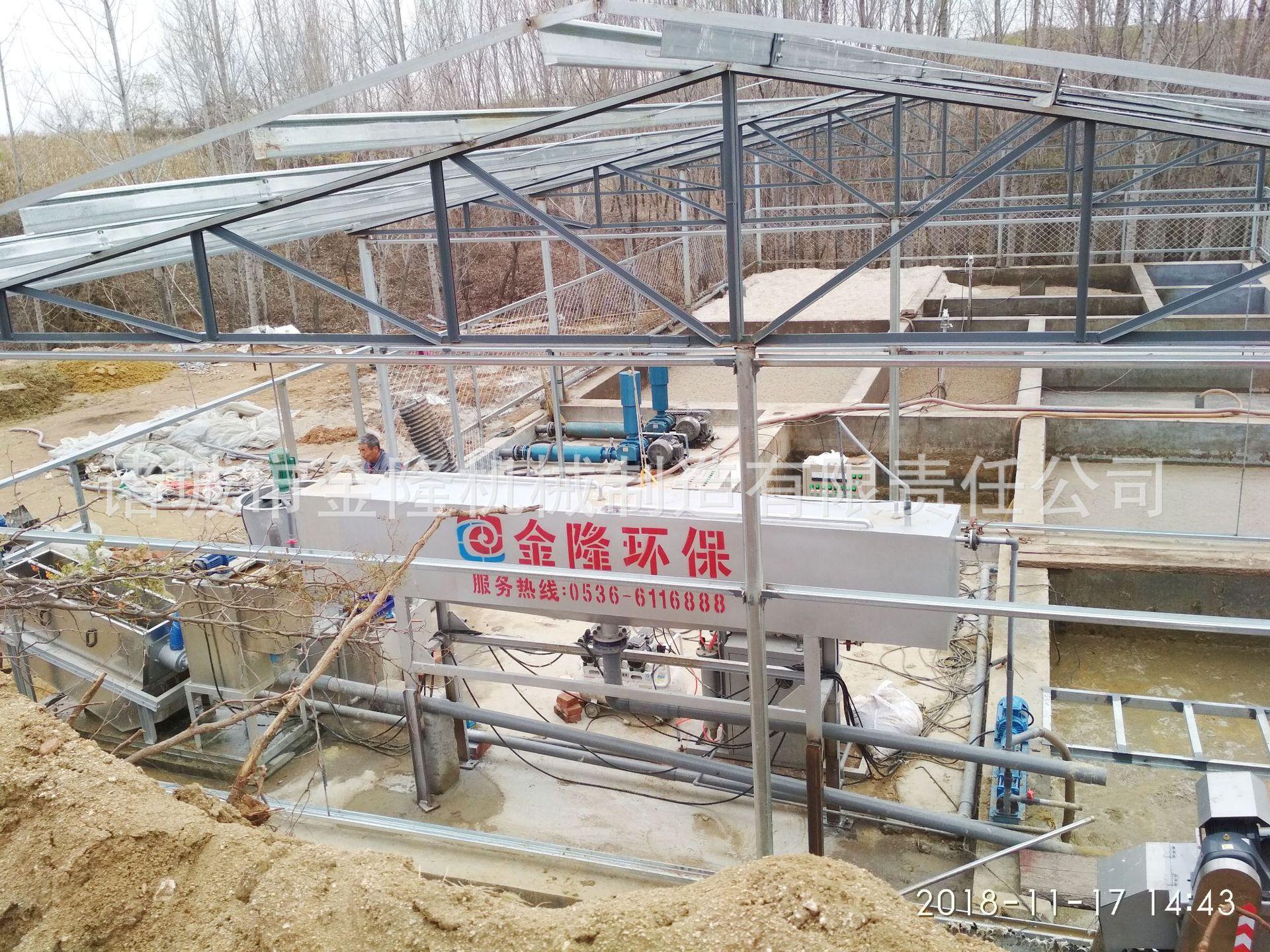 养鸭养鹅污水处理设备 养殖污水处理设备  鸭粪污水处