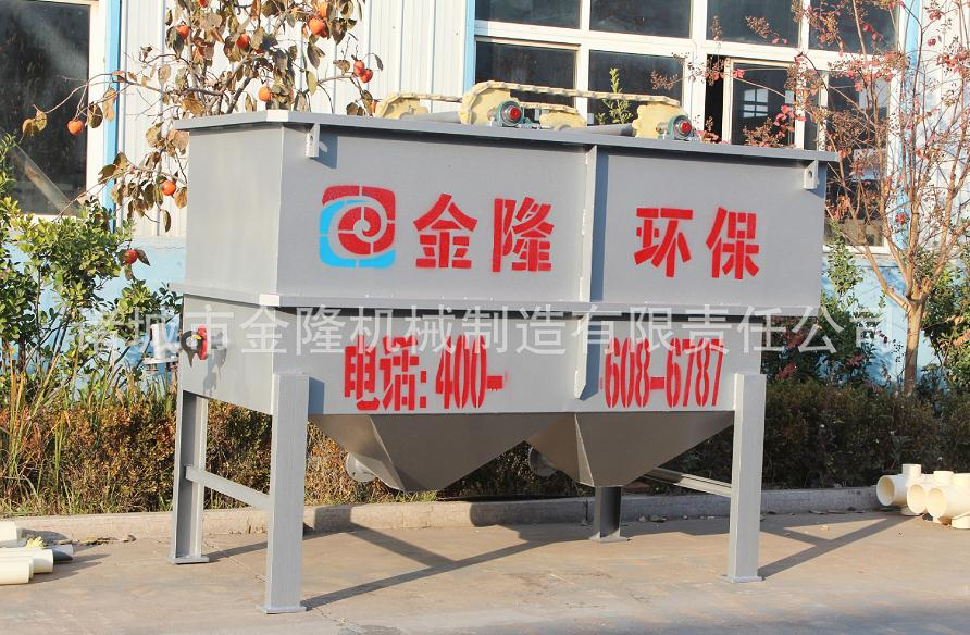 ZPL係列臥式氣浮沉澱機