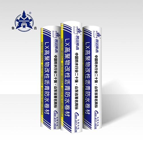 LX高聚物改性沥青防水卷材