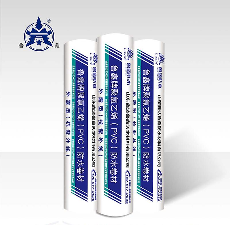LX防靜電型聚氯乙烯(PVC)防水卷材 外露型