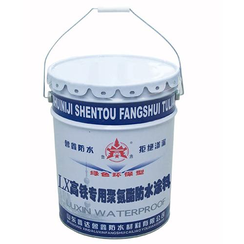 LX高铁专用聚氨酯防水涂料