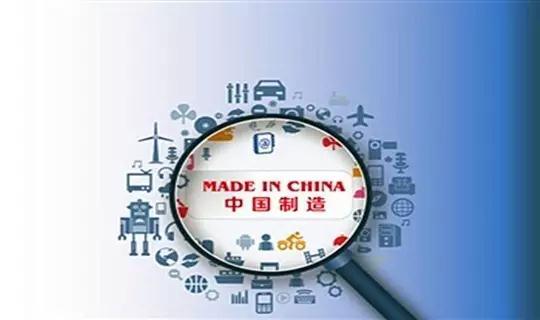 不忘初心 坚持匠心 为中国制造添动力——鲁鑫防水参加中国