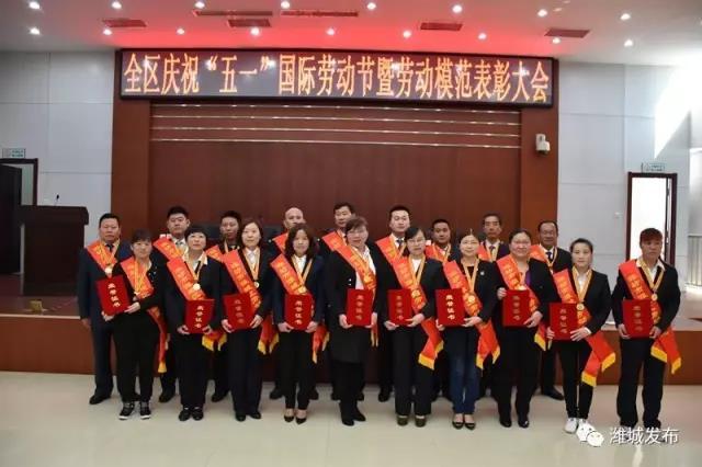 热烈祝贺明升赌场防水总经理季静静被授予潍城区劳动模范